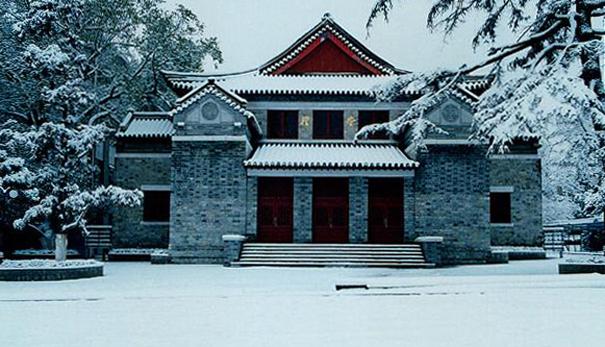南京大學大礼堂