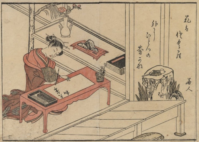 Brooklyn_Museum_-_A_Woman_Writing_-_Suzuki_Harunobu